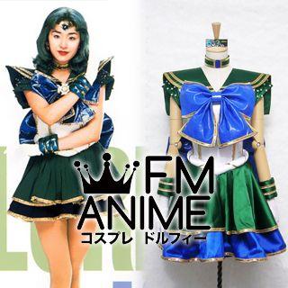 Sailor Moon Michiru Kaioh (Sailor Neptune) Cosplay Costume (Musical Version)
