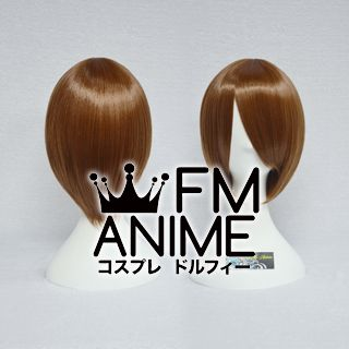 Short Straight Brown Cosplay Wig
