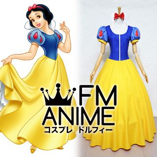 Snow White and the Seven Dwarfs Snow White Cosplay Costume #2 (Gabardine)