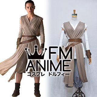 Star Wars: Episode VII The Force Awakens Rey Cosplay Costume