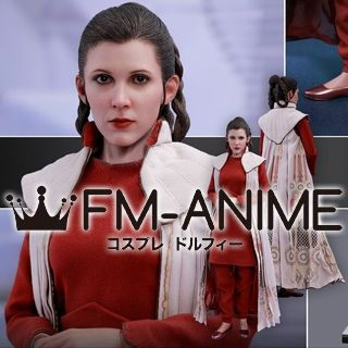 Star Wars Princess Leia Bespin Cosplay Costume