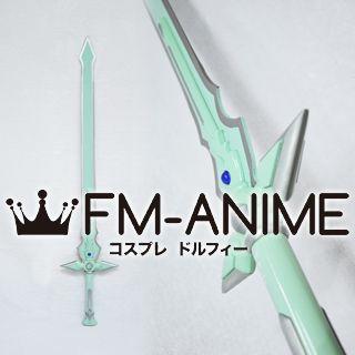 Sword Art Online Kirito Kazuto Kirigaya SAO Elucidator Cosplay Weapon Prop Metal