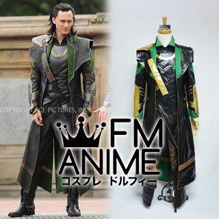 [Diaplay] The Avengers (2012 film) Loki Cosplay Costume
