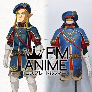 The Legend of Zelda: Breath of the Wild Link Royal Guard Uniform DLC Cosplay Costume