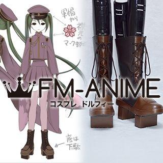 Vocaloid Hatsune Miku Senbonzakura Brown Cosplay Shoes Boots