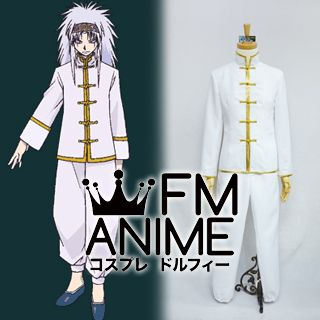 Zatch Bell! Wonrei Cosplay Costume