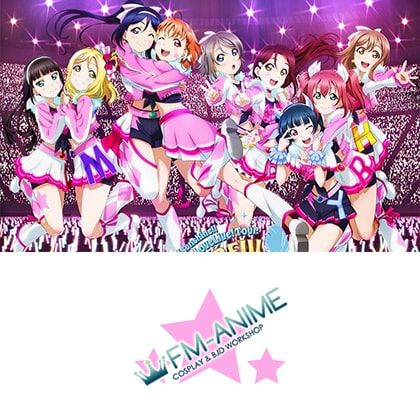 Love Live! Sunshine!! Miracle Wave Cosplay Tattoo Stickers