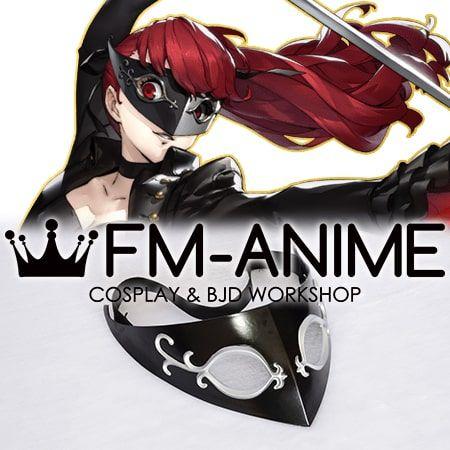 Persona 5 Royal Sumire Yoshizawa Violet Mask Cosplay Prop Accessory