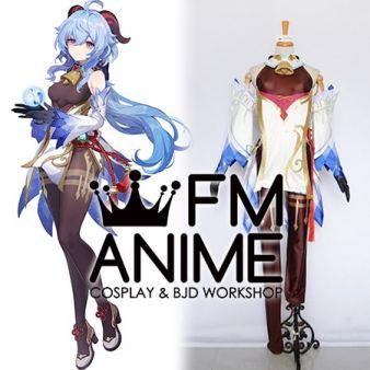 Genshin Impact Ganyu Sweet Rain Cosplay Costume Visions Accessories