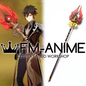 Genshin Impact Zhongli Hu Tao Staff Of Homa Staff Spear Cosplay Weapon Prop