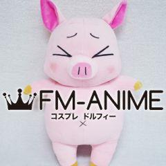 [Display] Accel World Haruyuki Arita Pink Pig Plush Doll Cosplay