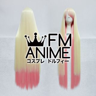 110cm Long Straight Light Gold & Smoky Pink Cosplay Wig