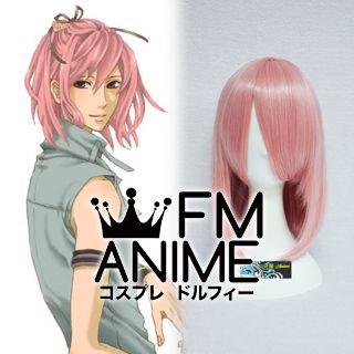 Nabari no Ou Raikou Shimizu Cosplay Wig