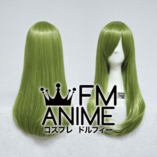 60cm Pageboy Mixed Grass Green Cosplay Wig
