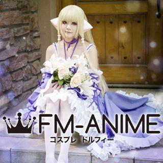 Chobits Chii Purple & White Lolita Dress Cosplay Costume