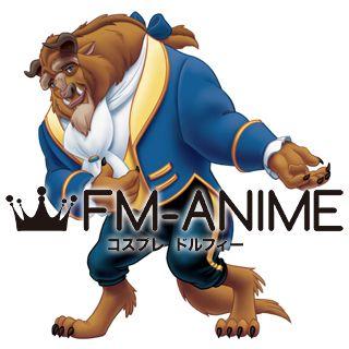 Beauty and the Beast Ball Beast Cosplay Costume