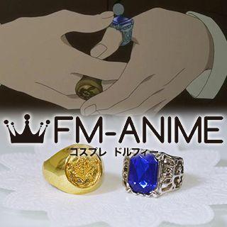 Black Butler Ciel Phantomhive Blue & Gold Metal Rings Cosplay Accessories