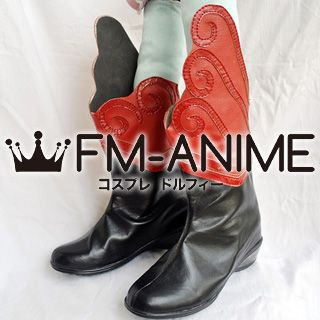 Dynasty Warriors 6 Lu Xun / Riku Son Cosplay Shoes Boots