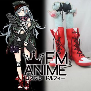 Girls' Frontline G11 Cosplay Shoes Boots