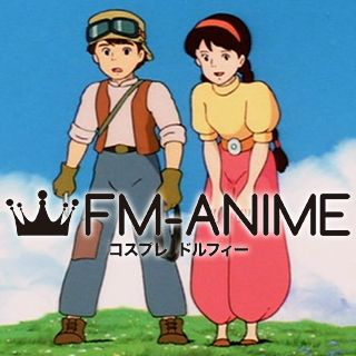 Castle in the Sky Studio Ghibli Movie Sheeta Cosplay Costume