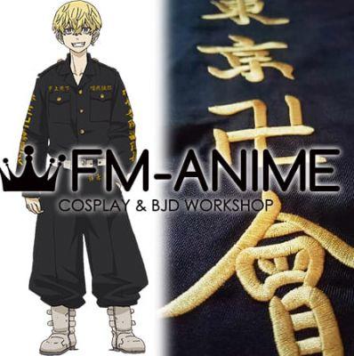 Tokyo Revengers Chifuyu Matsuno 1st Division Vice Captain Cosplay Costume