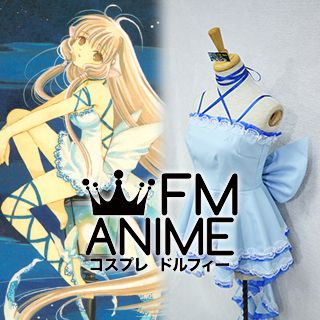 Chobits Chii Blue Lolita Dress Cosplay Costume (Vol.03)