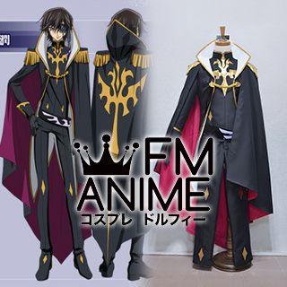 Code Geass: Akito the Exiled Julius Kingsley / Lelouch Vi Britannia Cosplay Costume