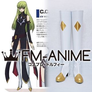 Code Geass: Lelouch of the Rebellion R2 C.C. Cosplay Shoes Boots (Gold)