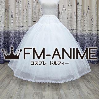 White 8 Layers Netting No Hoop Long Crinoline Petticoat Underskirt Cosplay Costume Wedding Dress