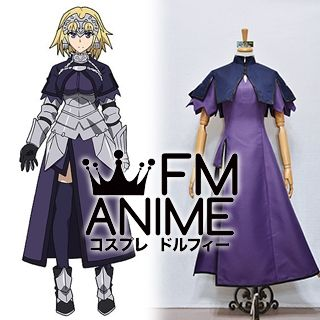 Fate/Apocrypha Fate/Grand Order Jeanne d'Arc Cosplay Costume (Blue & Purple Version)