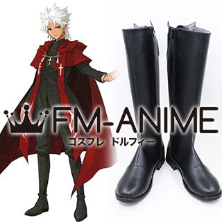Fate/Apocrypha Ruler Shirou Kotomine Cosplay Shoes Boots