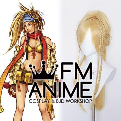 Final Fantasy X-2 Rikku Gold Cosplay Wig