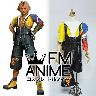 Final Fantasy X Tidus Cosplay Costume