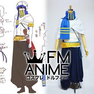 Free! - Iwatobi Swim Club Haruka Nanase Arabian Version Cosplay Costume (ED, Ending Song SPLASH FREE)