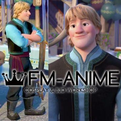 Frozen (2013) Kristoff Bjorgman Ending Cosplay Costume