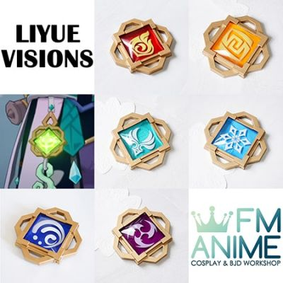 Genshin Impact Liyue Visions Element Cosplay Porps Accessories