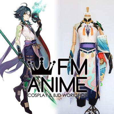 Genshin Impact Xiao Alatus Cosplay Costume Accessories