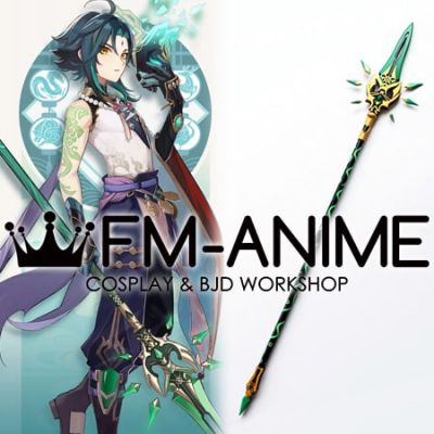 Genshin Impact Xiao Primordial Jade Winged Spear Cosplay Weapon Prop Staff
