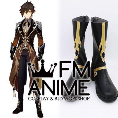 Genshin Impact Zhongli Cosplay Shoes Boots #2