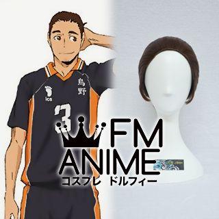 Haikyuu!! Asahi Azumane Cosplay Wig