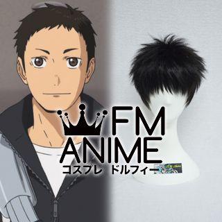 Haikyuu!! Daichi Sawamura Cosplay Wig