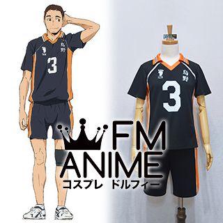 Haikyuu!! Karasuno High School Volleyball Teams Asahi Azumane Uniform Cosplay Costume
