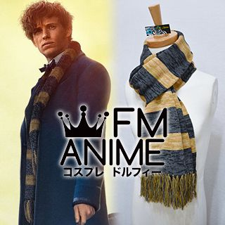 Harry Potter Fantastic Beasts and Where to Find Them Newt Scamander Gray Yellow Scarf Cosplay Costume