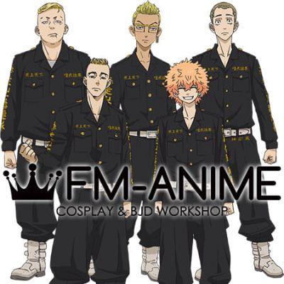 Tokyo Revengers Tokyo Manji Gang Division Captain Division Vice Captain Cosplay Costume