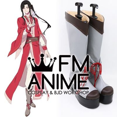 Heaven Official's Blessing Hua Cheng San Lang Cosplay Shoes Boots