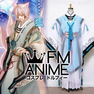 Hiiro No Kakera Komura Yuuichi Kimono Cosplay Costume