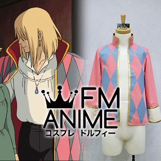 Howl's Moving Castle Howl Jacket Cosplay Costume