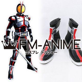 Kamen Rider Faiz Cosplay Shoes Boots