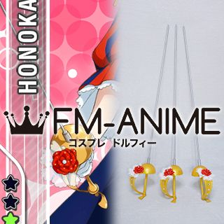 Love Live! Honoka & Nico & Rin Magician Cards Sword Cosplay Accessories Prop