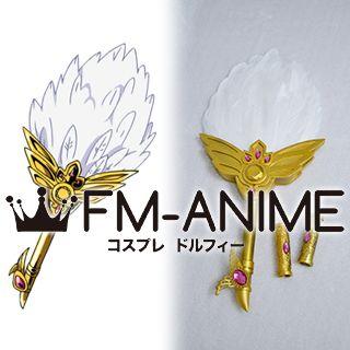 Magi: The Labyrinth of Magic Hakuei Ren Feather Fan & Headdress Cosplay Prop Accessories